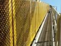 ASGCO Safe Guard-Flat Guard 2_web